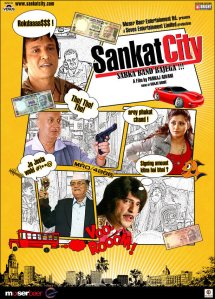 sankat city poster01