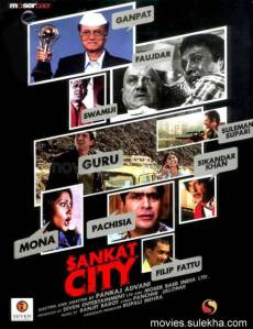 sankat-city-stills02